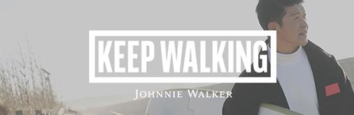 johnie_walker_1.jpg